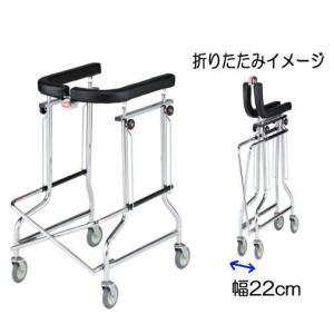 折りたたみ歩行器アルコー1型(100001) <星光医療器製作所>|miniroku