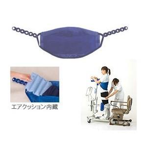 (スカイリフト専用スリングシート) エアスリング M/Lサイズ  AS-201<アイ・ソネックス>|miniroku