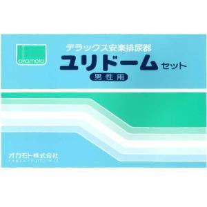 男性用採尿器ユリドームセット <オカモト>|miniroku