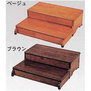 木製玄関台 60W−30−2段 <アロン化成>|miniroku