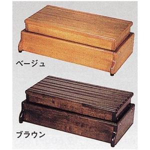 木製玄関台 S60W−30−1段 <アロン化成>|miniroku