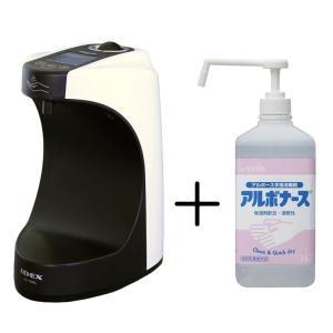【セット販売】手指消毒用オートディスペンサー エブリア AD-750KL+アルボナース1L<IDEX>|miniroku