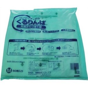 くるりんぱ Mサイズ 50枚入×20袋 1ケース<トライアド>[送料無料]|miniroku