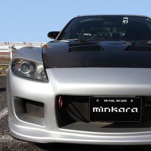 ナンバープレート隠し(D) minkara ブラック(フロント)|minkara|02