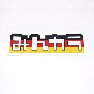 みんカラステッカー(大) ドイツ国旗柄|minkara