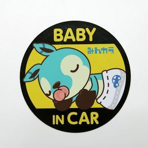 BABY IN CAR マグネットステッカー|minkara