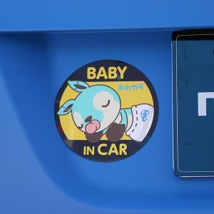 BABY IN CAR マグネットステッカー|minkara|02