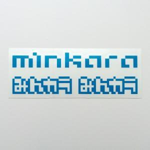 みんカラ切り文字ステッカー ブルー|minkara