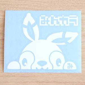 ミント 切文字ステッカー|minkara