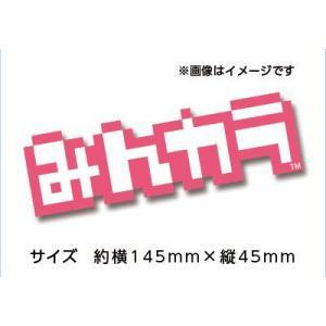 みんカラステッカー(大) ピンク|minkara
