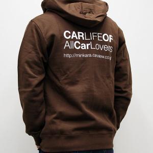 CARLIFEパーカー ブラウン|minkara