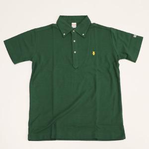 ミント刺繍入りポロシャツ ブリティッシュグリーン|minkara