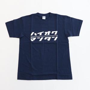 ハイオクマンタンTシャツ メトロブルー|minkara