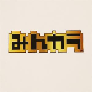 みんカラステッカー(大) ゴールド|minkara