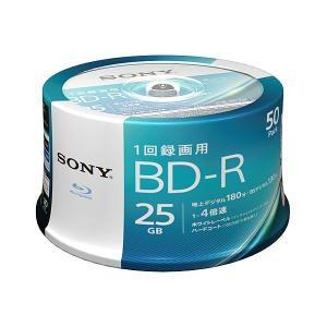 送料無料!SONY ビデオ用BD-R 追記型 片面1層25GB 4倍速 ホワイトワイドプリンタブル50枚スピンドル 50BNR1VJPP4