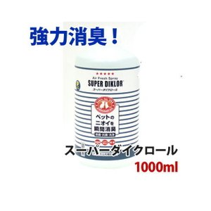お得用 スーパーダイクロール 詰替用 1000ml ニオイ 瞬間消臭 除菌 抗菌 洗浄|minnaegao