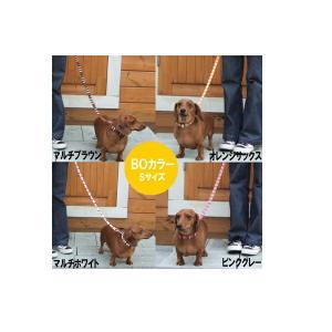 犬用 首輪 小型犬用 BOカラー S|minnaegao