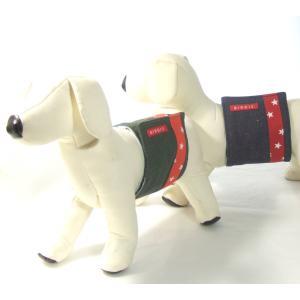 犬用 マナーベルト スターデニム マーキングガード 2L|minnaegao