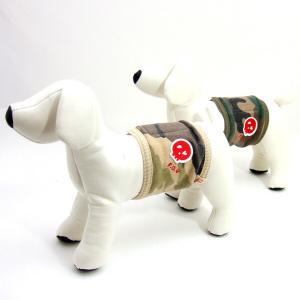 犬用 迷彩スカル マナーベルト|minnaegao