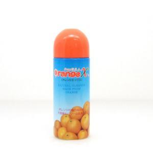 衛生用品 洗浄 オレンジX  オレンジエックス 250ml|minnaegao