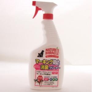 除菌 消臭 犬猫用  8in1 (エイトインワン)  ネイチャーズ・ミラクル  マーキング防止 消臭クリーナー 700ml|minnaegao