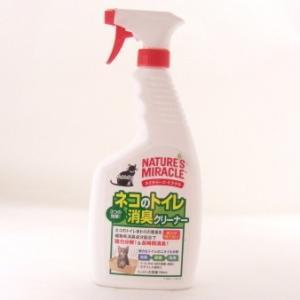 (猫用)(消臭剤)(消臭)(除菌)(洗浄)8in1 (エイトインワン)  ネイチャーズ・ミラクル  ネコのトイレ消臭クリーナー 700ml|minnaegao
