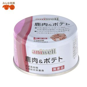 アニウェル 缶詰 鹿肉&ポテト 85g minnaegao