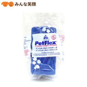 犬猫 介護 粘着包帯  ペットフレックス 4インチ (10cm幅)|minnaegao