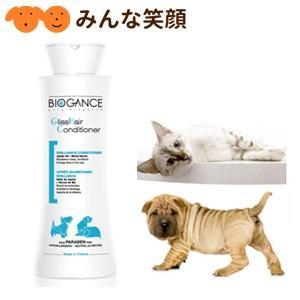犬猫用 コンディショナー オーガニック バイオガンス グリスヘアー コンディショナー 250ml|minnaegao