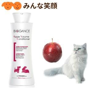 バイオガンス アップルボリューム コンディショナー 250ml 犬猫用 コンディショナー オーガニック|minnaegao