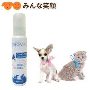 犬猫用 J バイオガンス クリーンアイ 涙やけ洗浄液 犬猫用 100ml|minnaegao