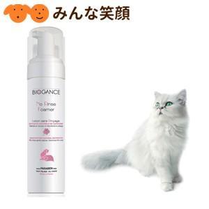 バイオガンス ノーリンス・フォーマー 猫用 200ml ドライシャンプー|minnaegao