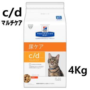 療法食 猫 ヒルズ c/d マルチケア チキン ドライ 4kg