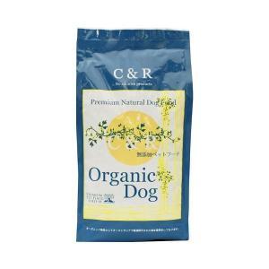 P12倍 C&R オーガニック・ドッグ  22.7kg フード 犬 成犬用(お取り寄せ商品 お届けまで御注文日から7日前後かかります)|minnaegao