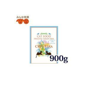 CUPURERA ホリスティックグレインフリーキャットフード900g(2pound)クプレラ(お取り寄せ商品 お届けまで御注文日から7日前後かかります)|minnaegao
