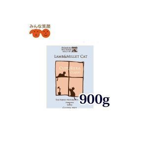CUPURERA CLASSIC ラム&ミレット・キャット900g(2pound)クプレラ(お取り寄せ商品 お届けまで御注文日から7日前後かかります)|minnaegao