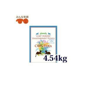 CUPURERA ベニソン&スイートポテト・キャットフード4.54kg(10pound)クプレラ(お取り寄せ商品 お届けまで御注文日から7日前後かかります)|minnaegao
