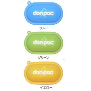 (マナー袋)(ウンチ袋)(アウトドア)(ドライブ)ドンパック ポップ 車に貼れるペットのウンチ入れ|minnaegao