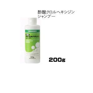 フジタ製薬 薬用 酢酸クロルヘキシジン シャンプー200g|minnaegao