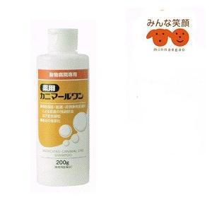☆フジタ製薬 動物用医薬部外品 薬用 シャンプー カニマールワン 200g|minnaegao