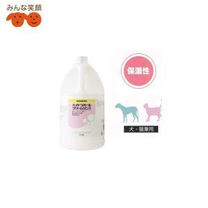 フジタ製薬 雑貨 ハイドラパールクリームリンス 3.79L|minnaegao