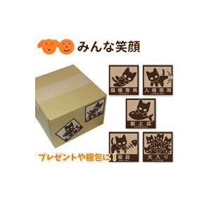 Icon Cat ねこケアマークシール 茶色 10枚入 ステッカー 文房 具梱包資材 プレゼント