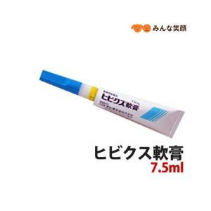 メール便 フジタ製薬ヒビクス軟膏7.5ml犬猫用 動物用医薬品|minnaegao