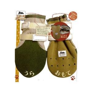 犬用 インドアシューズ わんちゃんの『快適な靴』室内用 3・4号 2本入 メール便で送料無料|minnaegao