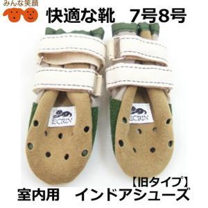 犬用 インドアシューズ わんちゃんの『快適な靴』室内用 7・8号 2本入 メール便で送料無料|minnaegao