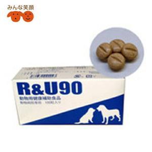 共立製薬R&U90大粒100粒入り犬猫用サプリメント 送料無料|minnaegao