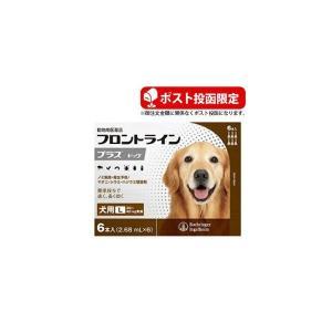 フロントラインプラス犬用Lサイズ(体重20〜40Kg未満)6本入り