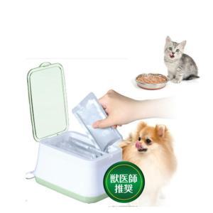 犬猫用 保温 フードストッカー  GEX ラクック 食べごろほっとストッカー S  レトルトフード・パウチ・缶詰専用|minnaegao