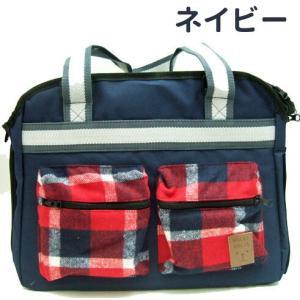 iDog 3WAYクッションキャリーバッグ チェックポケット 犬 トート・リュック・ショルダー|minnaegao