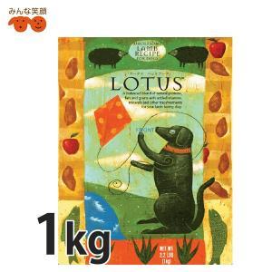 ポイント12倍 お取寄せ 犬用 ペットフード ロータス ドライ ロータス アダルト ラムレシピ 小粒 中粒 成犬用 1kg|minnaegao
